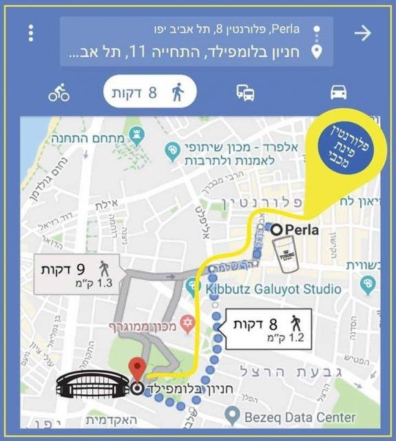 מפה פרלה.jpg