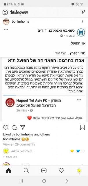 Screenshot_20200525-085105_Instagram.jpg